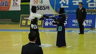 2018. SBS 검도왕 남자일반 결승