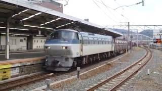 JR貨物 EF66 102貨物列車 京都駅