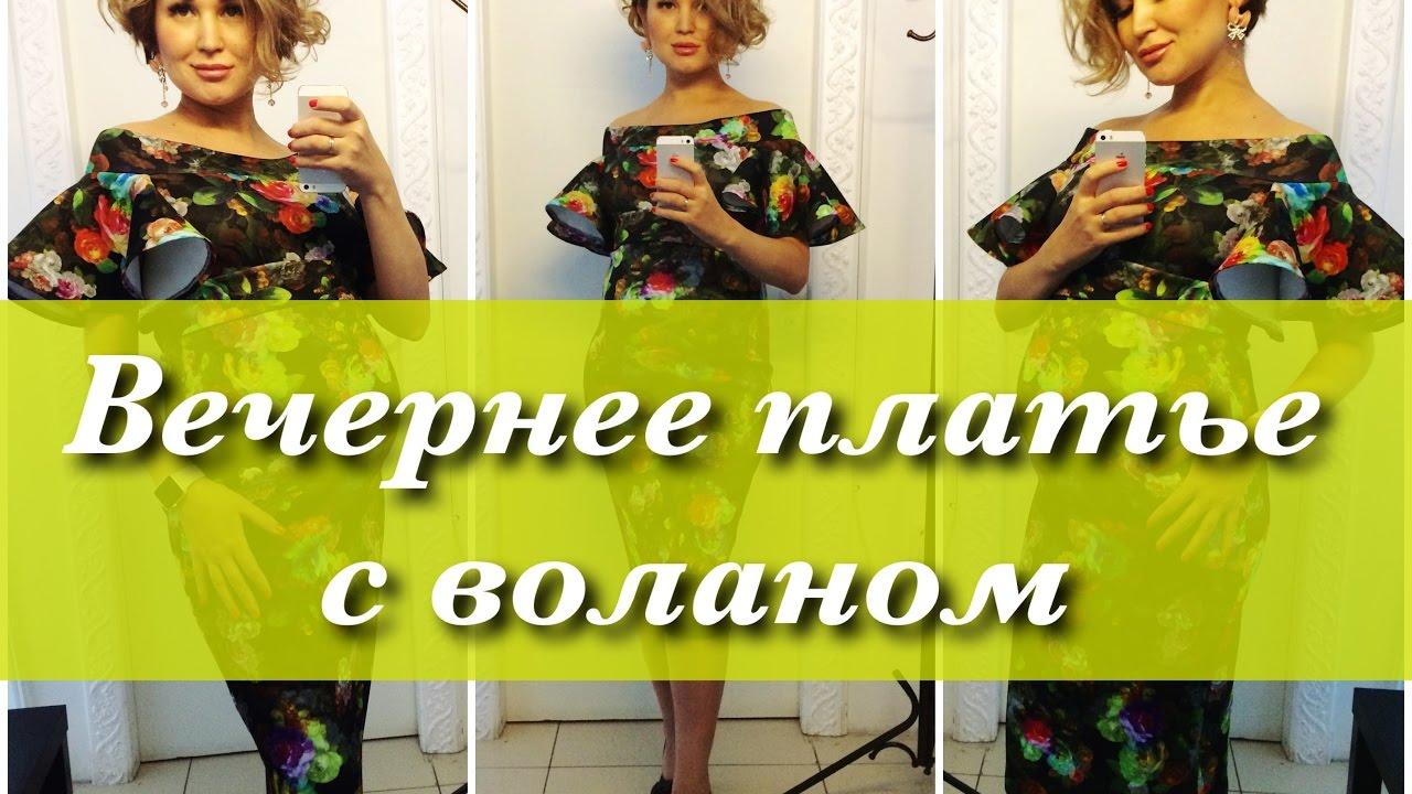 Большой выбор женских платьев с открытыми плечами в интернет-магазине wildberries. By. Бесплатная доставка и постоянные скидки!
