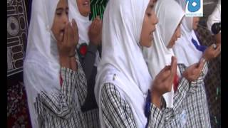 Beautiful Kashmiri Naat Shareef By Little Students.