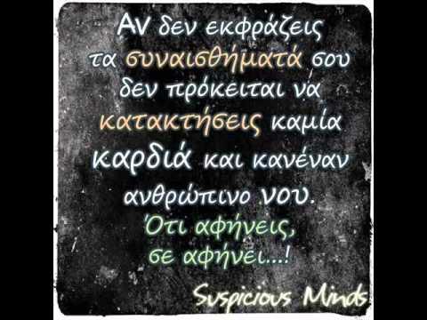 ΚΩΣΤΗΣ ΧΡΗΣΤΟΥ αλιμονο!! manos vrontakis