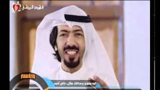 محمد ابو ناجع فيصل الراشد الخيزرانه