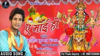 Superhit Devi Geet 2018 || ओढहुल खातिर रुसल बारी मोरी मईया || Rajeev Kumar Ranjan || P Music
