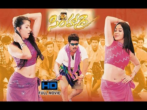 Simhadri | Telugu HD Full Movie 2003  | Jr. NTR | Bhoomika | S. S. Rajamouli | ETV Cinema