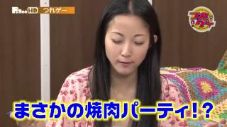http://pigoo.jp/pigoohd/tsurege 伊藤静と生天目仁美がホラーアドベン...