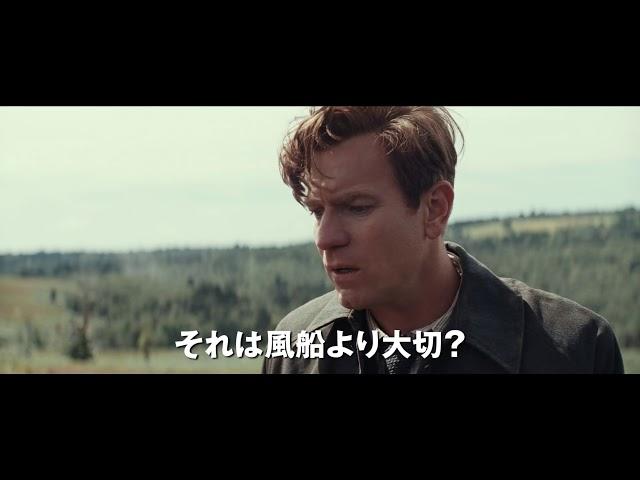 プーさんたちが100エーカーの森を飛び出す!『プーと大人になった僕』日本版予告編