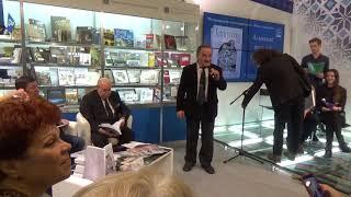 Альманах «Terra poetіca» на XXVI Минской международной книжной выставке-ярмарке. 2019