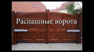 Ворота, рольставни, секционные ворота, алюминиевые конструкции в Оренбурге от фирмы Метрика(, 2016-03-23T11:15:09.000Z)