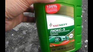 Прожарка масла Татнефть Люкс3 10w-40