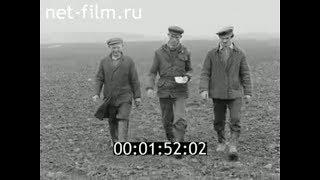 1982г.  с.Казанбаш колхоз Известия Арский район Татарстан