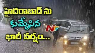 Sudden Climate Change in Telangana | Heavy Rains in Hyderabad : Huge Flood Water-Logging on Roads