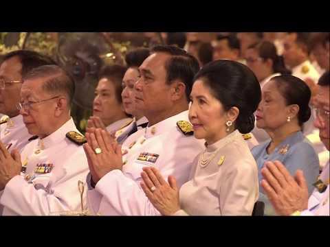♚ 18SEP18 泰国王室每日新闻 Daily News of Thai Royal Family ข่าวในพระราชสำนัก ๑๘ ก․ย․๖๑「2 ∕ 2」
