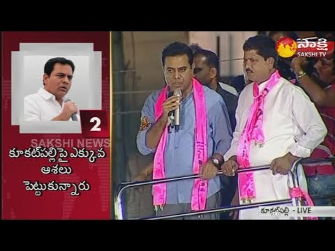 TRS Leader KTR Speech in Kukatpally Roadshow