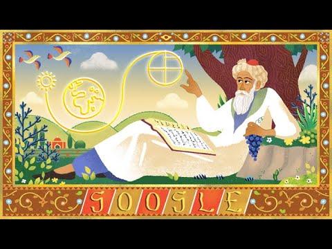 उमर खय्याम कौन थे जानिए इनके बारे में : Omar Khayyam Biography In Hindi
