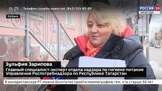 Смотреть видео Россия 24  Специальный репортаж Борьба со снюсами в Татарстане онлайн