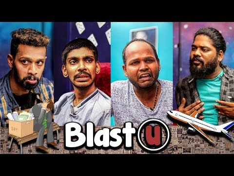 Blast -U   