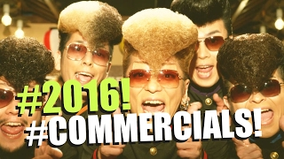 IT'S JAPANESE COMMERCIAL TIME!! | VOL. 148
