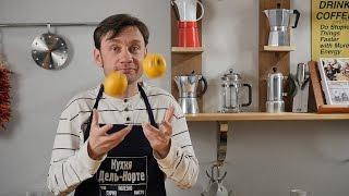 Как Приготовить Омлет - Кулинарная школа | Кухня 'Дель-Норте'
