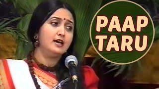 Paap Taru – Jesal Toral Vani | Gujarati Hit Songs