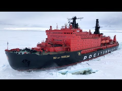 World largest and strongest nuclear Icebreaker : Amazing Planet