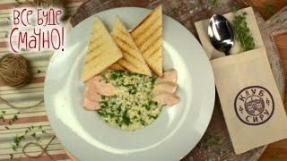 Сырный суп. Сырные блюда от Сергея Калинина