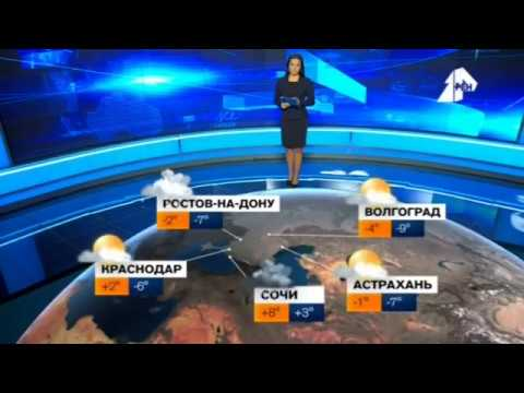 Погода сегодня, завтра, видео прогноз погоды на 3 дня 27.12.2016