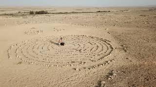Chakra Overtone Drum - A Desert MaZe