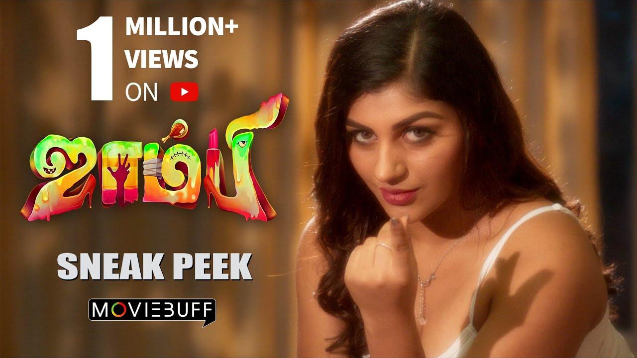 Download Zombie - Moviebuff Sneak Peek 01 | Yogi Babu, Yashika Anand - Directed by Bhuvan R Nallan