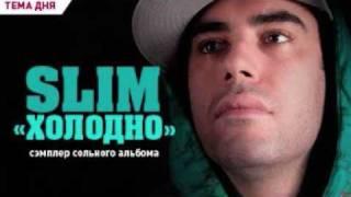 Мой Мир Slim.-Holodno.2009 new(Мой Мир Slim.-Holodno.2009 new., 2009-09-27T11:40:36.000Z)
