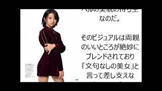 注目の新星モデル、Kōki, ついにデビュー! kōki, 検索動画 40