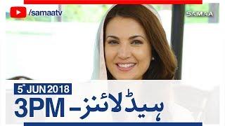Samaa Headlines with Bulletin | 03 PM | SAMAA TV | 05 June 2018