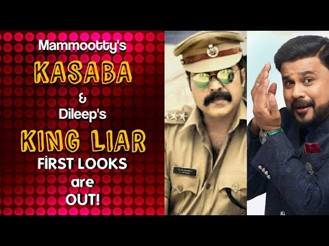 Mammooty's Kasaba & Dileep's King Liar | Exclusive First Looks are Out!