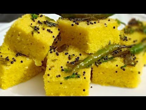 Soft And Spongy Dhokla Recipe   बिलकुल बाज़ार जैसा ढोकला घर पर बनायें   Cookwithlubna