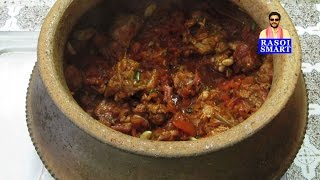 Mutton Vindaloo  Authentic Goan Recipe  Chef Aadharsh Tatpati