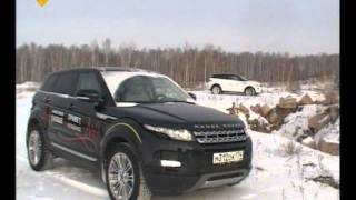 Range Rover Evoque тест-драйв