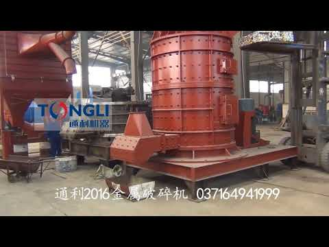 TL 2016 Industrial vertical waste metal crusher recycling machine