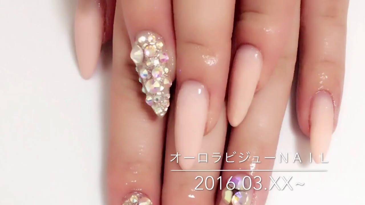 XX~ グラデピンクベージュ♡オーロラビジューnail
