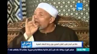 مصر_في_إسبوع.. حالة من الجدل تضرب الشارع المصري حول زراعة الأعضاء البشرية