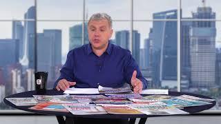 Новости недвижимости с Алексом Мошковичем. Выпуск 9.