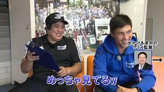 アイスホッケーNOW 2019-2020 No.①