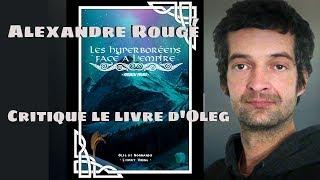 Alexandre Rougé critique