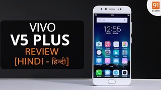 Vivo V5 Plus Review Should you buy it in India Hindi