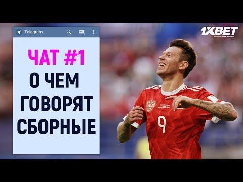 Видео 1xbet украина