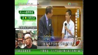 新聞報道20120527 - 母語教學15年回顧 (訪問全完中學) [互動新聞台錄影]