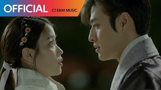 Cover images [달의 연인 - 보보경심 려 OST Part 2] 로꼬, 펀치 (Loco, Punch) - Say Yes MV