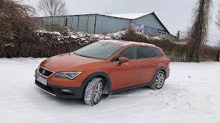 Seat Leon Xperience 2.0 TDI 150 DSG test PL Pertyn Ględzi