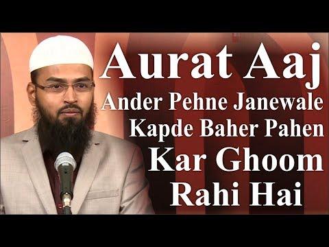 Aurat Aaj Ander Pehne Janewale Kapde Inner Wear Baher Pehen Kar Ghoom Rahi Hai Ye Behayai Ka Haal Ha