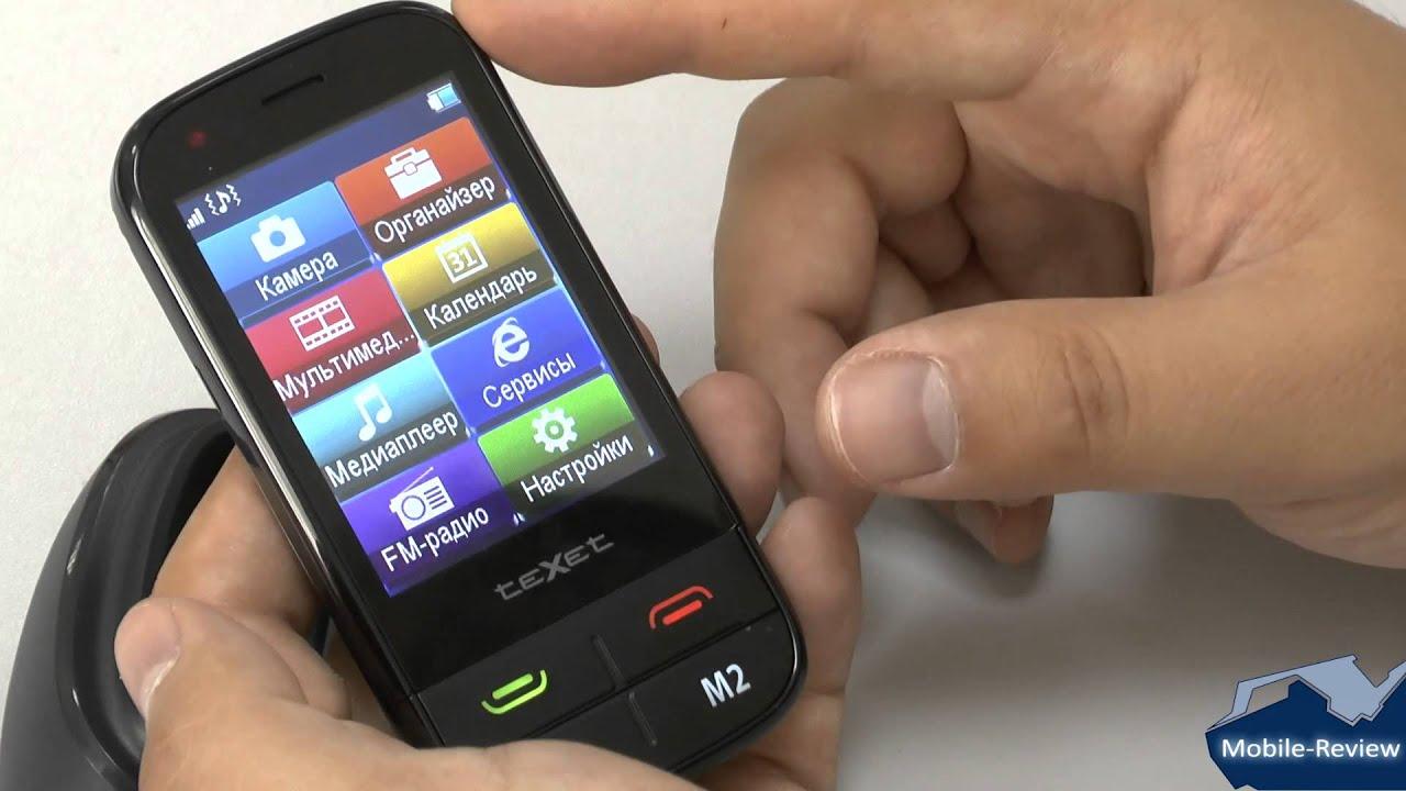 Только у нас вы можете купить мобильный телефон по разумной цене. Быстрая доставка и качественное обслуживание гарантировано!. Звоните прямо сейчас!. ☎ (044) 332-01-32.