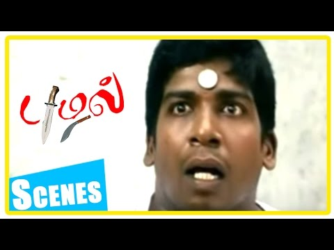 Puzhal Tamil Movie | Scenes | Lasya Intro...