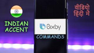 Best Bixby commands voice assistant | Indian accent